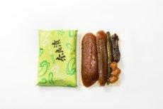 画像1: 新六の奈良漬 55包 (1)