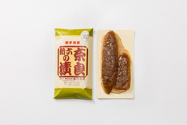 画像1: 新六の奈良漬 瓜11包 (1)
