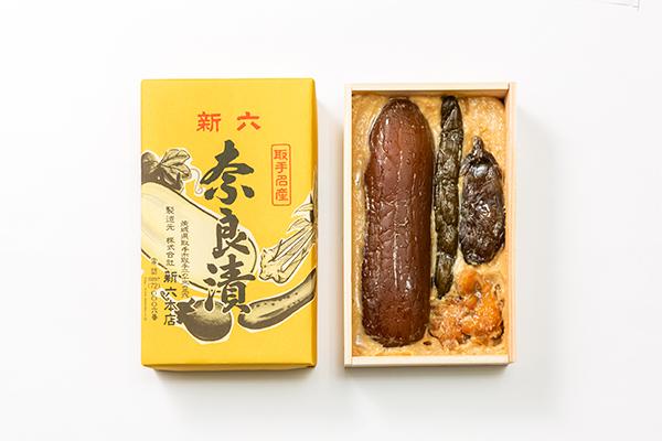 画像1: 新六の奈良漬 33折 (1)