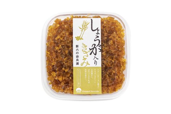 画像1: 生姜入りきざみ奈良漬 (1)